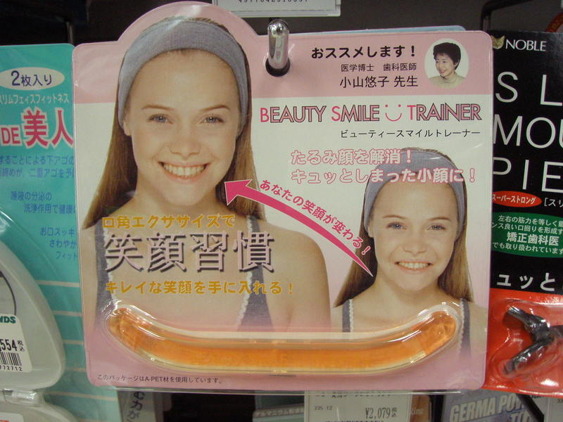 Beauty Smile Trainer